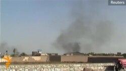 Taliban Militants Attack Polish Base In Eastern Afghanistan