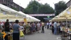 Վերաբացվել է Կասյան փողոցի գյուղմթերքի տոնավաճառը