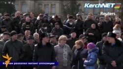Pro-Russian Protesters Clash With Antigovernment Activists In Crimea