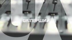 Газоносный «Дельфин»: кто будет разрабатывать Черноморский шельф? (видео)