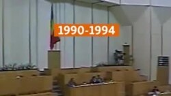 Istoria Parlamentului în 30 de ani de independență