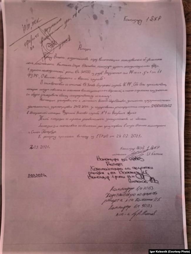 Igor Kolesnik/Игорь Колесник