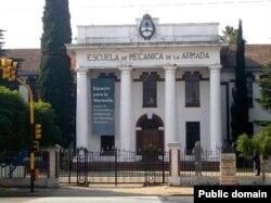 Здание военно-технической школы ВМС в Буэнос-Айресе, поныне одно из самых страшных мест для аргентинцев