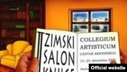 Plakat prošlogodišnjeg Zimskog salona knjige