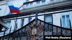 Flamuri i Rusisë.