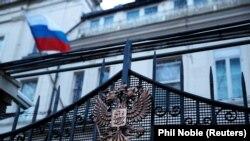 Российское консульство в Лондоне