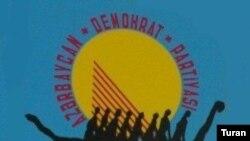 ADP «Azadlıq» blokunun siyasi kursundan kənar fəaliyyət göstərdiyi üçün blokdan çıxarılıb