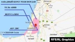 Проти перенесення дипломатичних представництв з Тель-Авіва до Єрусалима різко виступають палестинці, які також вважають це місто (або щонайменше його частину) столицею своєї майбутньої держави