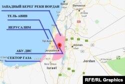 Согласно СМИ, в качестве столицы палестинцам предложили Абу-Дис в пригороде Иерусалима
