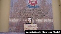 Пикет в поддержку Ивана Голунова утром 8 июня в Москве. На фото — российская активистка Вера Олейникова.