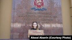 Пикет в поддержку Ивана Голунова