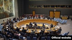 The UN Security Council has already imposed three rounds of sanctions over Iran's nuclear activities. (file photo)