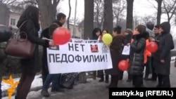 """""""Энелер педофилияга каршы"""" акциясы. 20-январь, 2015-жыл"""