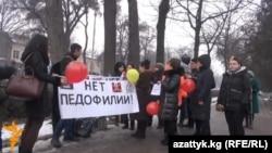 Педофилияга каршы Бишкекте уюштурулган акциялардын бири.