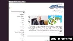 "Скриншот сайта газеты ""Егемен Казахстан"" на арабице."