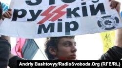 У Києві захищали права українців Росії