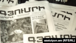 "Armenia - The first issue of ""Gyumri Asparez"" daily published on October 12, 2011."