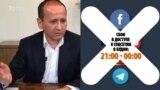 Kazakhstan - Ablyazov - Impeded access to social media in Kazakhstan