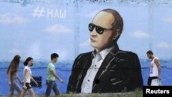 Граффити в Симферополе, август 2015 г.