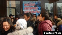 Әл-Фараби атындағы ҚазҰУ студенттері. Алматы, 14 желтоқсан 2011 жыл. Көрнекі сурет