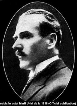Vasile Țanțu
