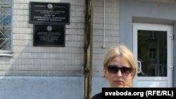 Натальля Бяляцкая