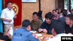 Кыргызские мигранты в Алматы.