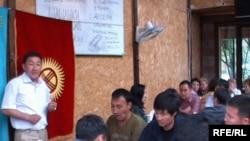 Алматыдагы кыргыз мигранттары (Архивдеги сүрөттөн)