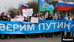 "Moskva, marš ""Bratstvo i građanski otpor, 15. mart"