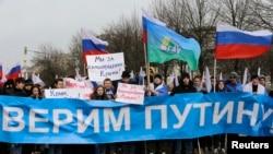 Участники митинга в Москве, 15 марта 2014 года