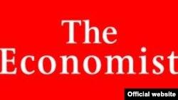 مجلة الايكونوميست البريطانية