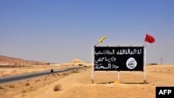 Bilbord Islamske države u Siriji