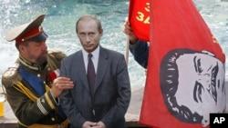 Пикет в Москве июль 2012 года