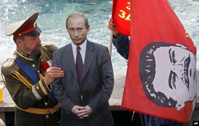 Москва, 13 липня 2012 року
