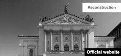 Opera de Stat, Praga