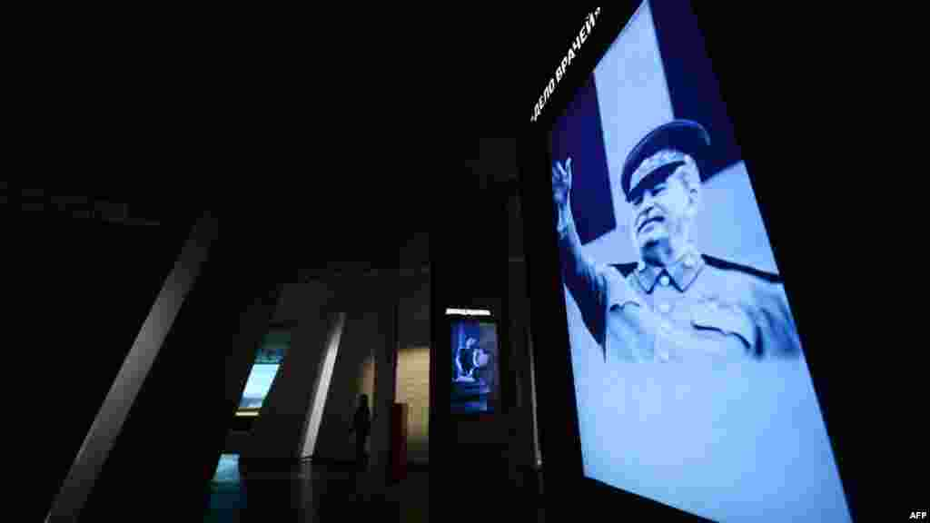A photo of Soviet dictator Josef Stalin appears in one exhibit.