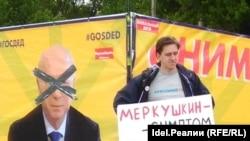 Егор Алашеев на митинге протеста 28 мая в Самаре.