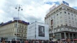 Virtualni muzej Dotrščina za vraćanje žrtve u kolektivnu memoriju