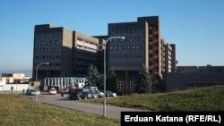 Qendra Klinike Univeristare e Republikës Sërpska. Fotografi nga arkivi.