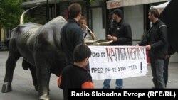 Акция в столице Македонии Скопье