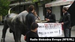 Сегодняшняя акция в столице Македонии Скопье