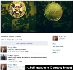 Ресейлік әскерилердің медаль суретінің астына бір-біріне жазған ескертулері. (скриншот)
