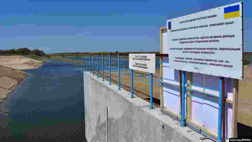 У 2017 році через активне використання підземних джерел води з'явилися солончакові плями, земля в Криму поступово стає непридатною для сільського господарства. До проблем із водою додалося ще й те, що на Північно-Кримський канал почали здійснювати напади мародери