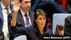 ՄԱԿ-ում Միացյալ Նահանգների դեսպան Նիքի Հեյլի, արխիվ
