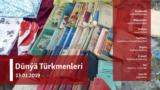 Turkmenistan - Banner for World Turkmen 190114
