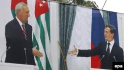 Депутат абхазского парламента Артур Миквабия был советником по экономическим вопросам своего бывшего одноклассника – президента Сергея Багапша