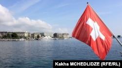 Շվեյցարիայի դրոշը Ժնևում, արխիվ