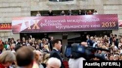 IX Kazan Beynəlxalq Müsəlman Film Festivalı