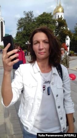 Мария Петухова, Калининград