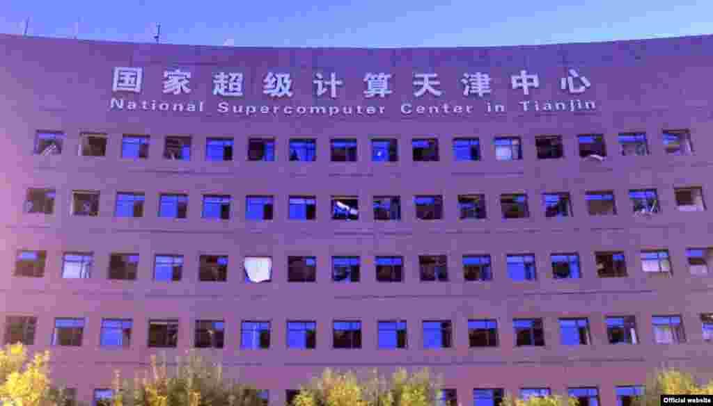Через вибух на складі в Тяньцзіні було зупинено роботу одного з найшвидших у світі суперкомп'ютерів – Tianhe-1A
